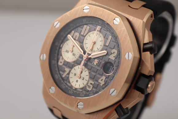 Audemars Piguet Royal Oak Offshore Rotgold