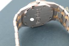 Audemars Piguet Royal Oak/ AP-Service/ Ref. 4100SA.A/