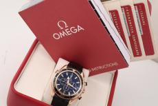 Omega Seamaster Planet Ocean Rosegold