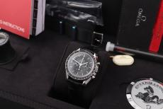Omega Speedmaster Moonwatch Ref. 31133423001002