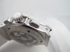 Hublot Big Bang St. Moritz Chronograph